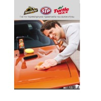 Catalog of Car Care Products ARMORALL - STP - TURTLE WAX