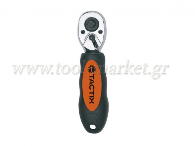 "Hand Tools - Tactix - 1/4"" & 3/8"" STUBBY RATCHET HANDLE, non-slip grip"