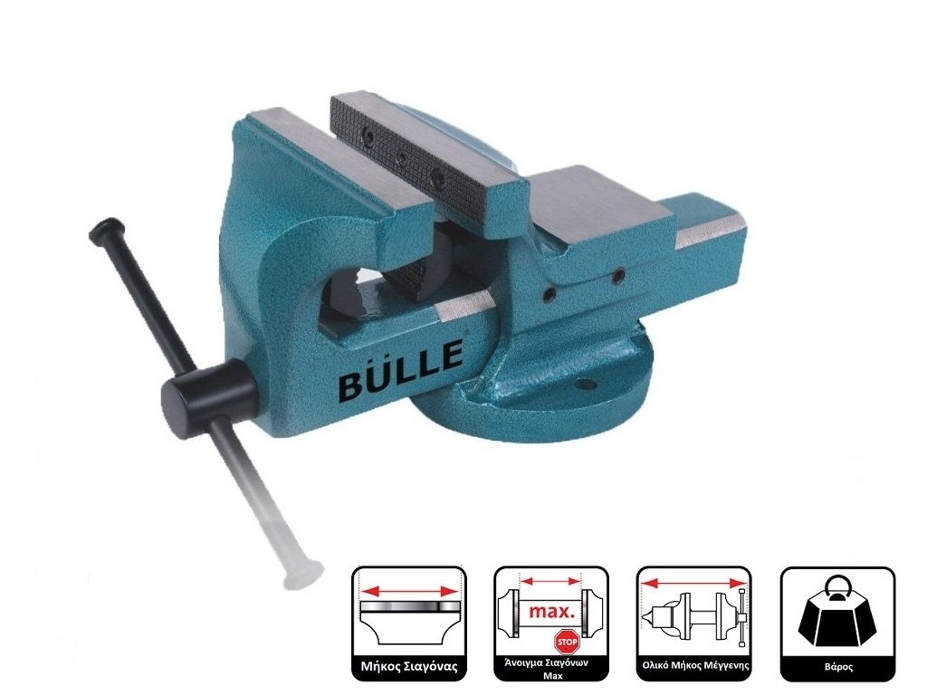 Bulle - Fixed Bench Vice  - Clamps - Clenches