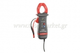 Clamps 711A.P500 - Electrician Tools