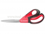 acom - Scissors High Requirement  - Sawyer - Cutting - Εngraving